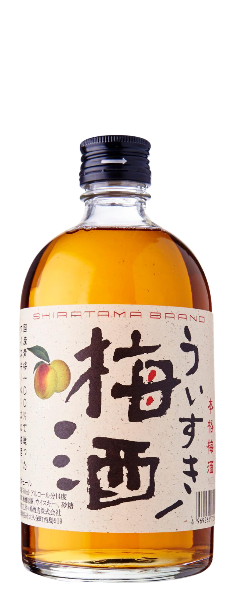 Umeshu with Akashi Blended Whisky  - 500ml