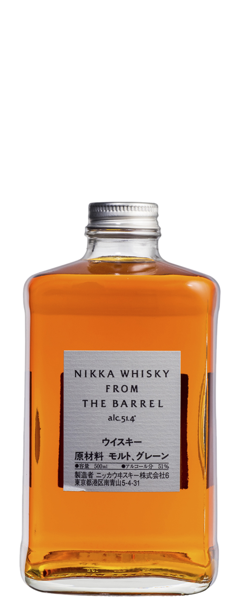 Nikka From The  Barrel Whisky  - 500ml